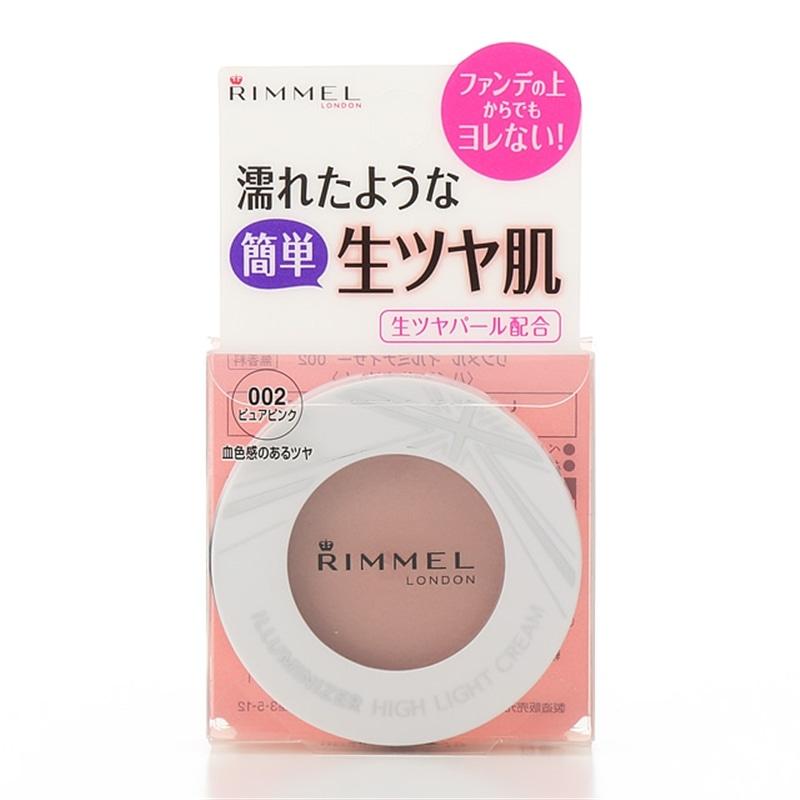 リンメル イルミナイザー 002 ピュアピンク
