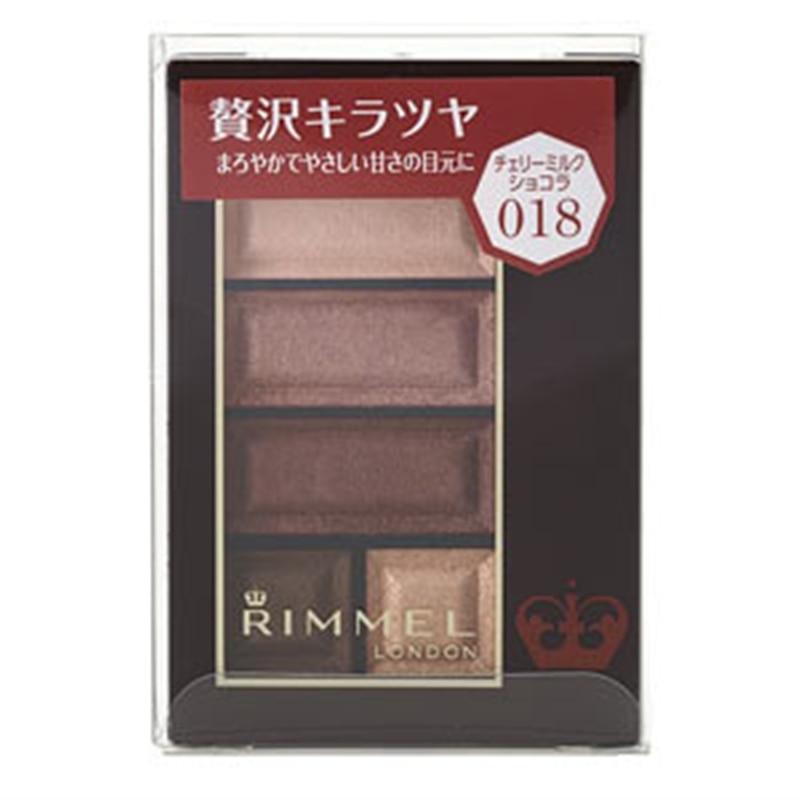 リンメル ショコラスウィートアイズ 018 チェリーミルクショコラ
