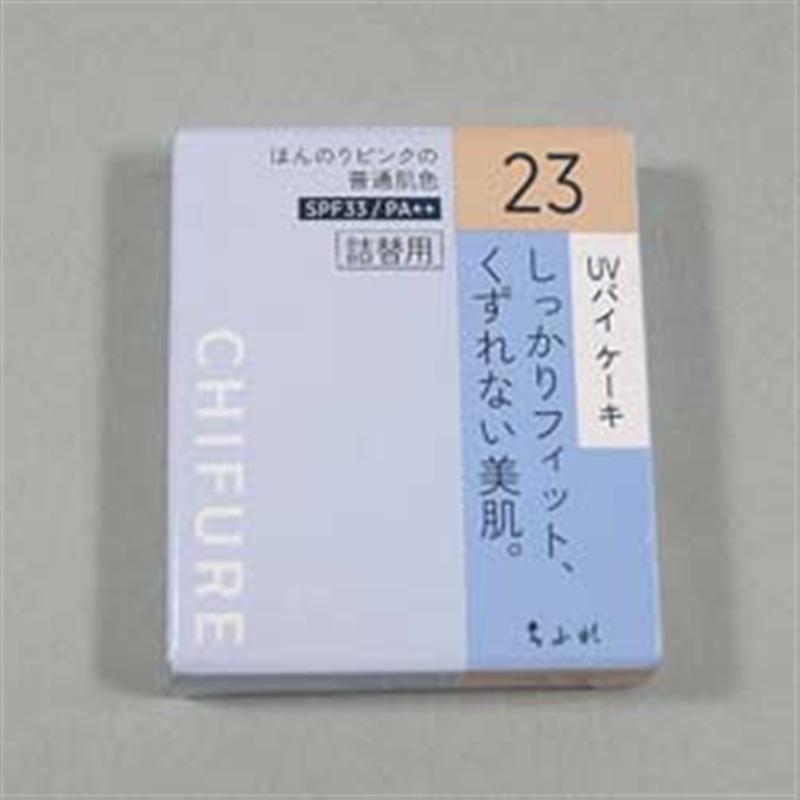 ちふれ UVバイケーキ 23 詰替用
