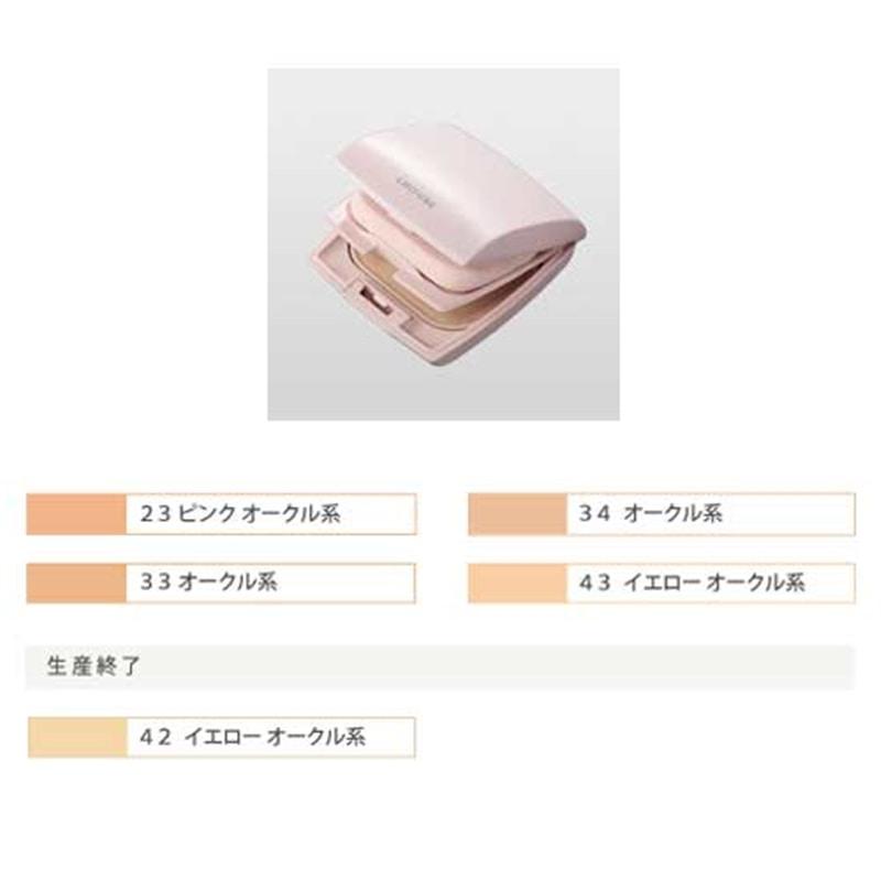 ちふれ モイスチャーパウダーファンデーション 23