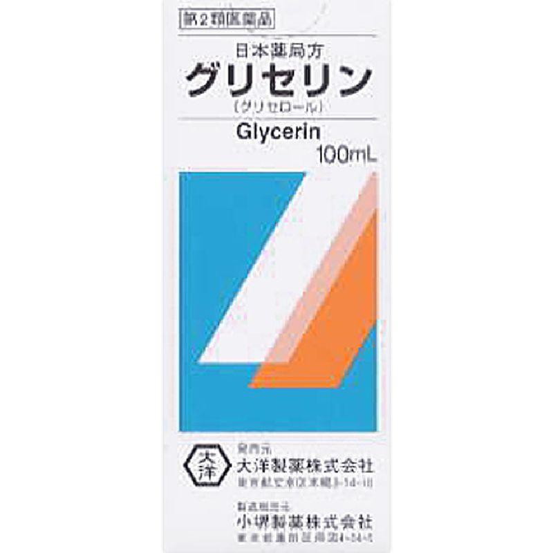 日本薬局方 グリセリン(グリセロール) [第二類医薬品]