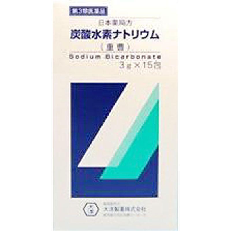 日本薬局方 炭酸水素ナトリウム(重曹) [第三類医薬品]