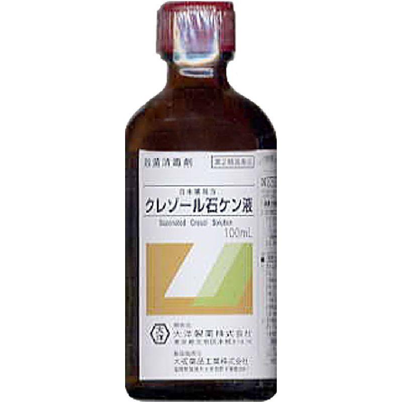 日本薬局方 クレゾール石ケン液 [第二類医薬品]