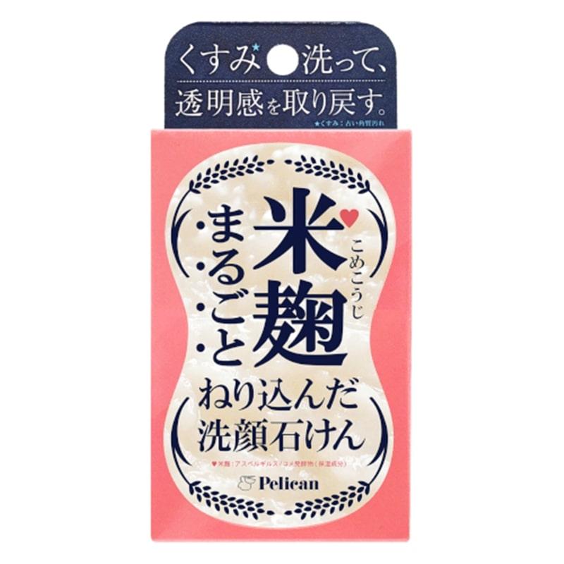 米麹まるごと練り込んだ洗顔石けん