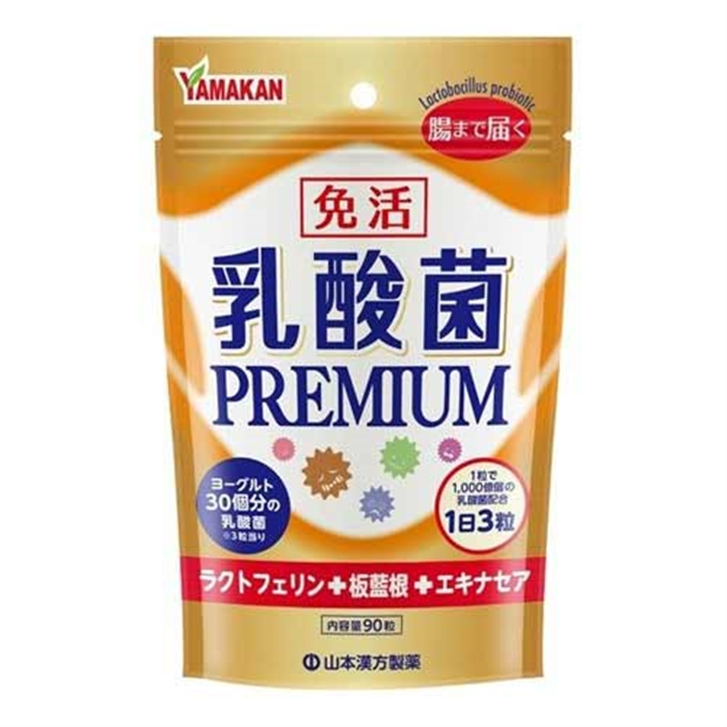 免活 乳酸菌 PREMIUM