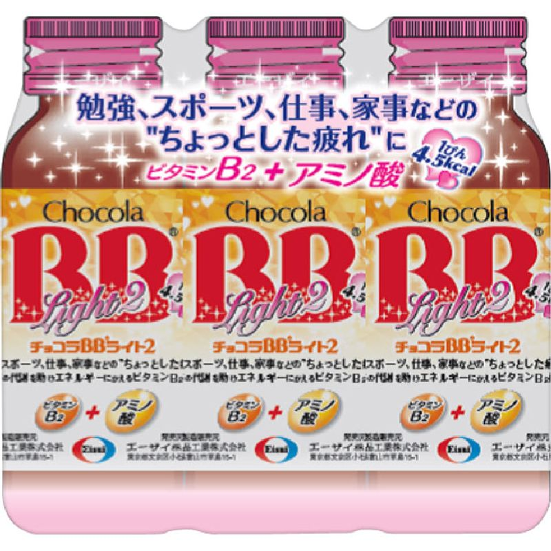 チョコラBBライト2 [指定医薬部外品]