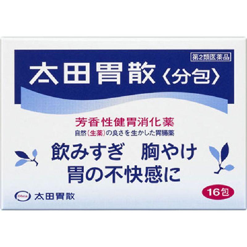 太田胃散<分包> [第二類医薬品]