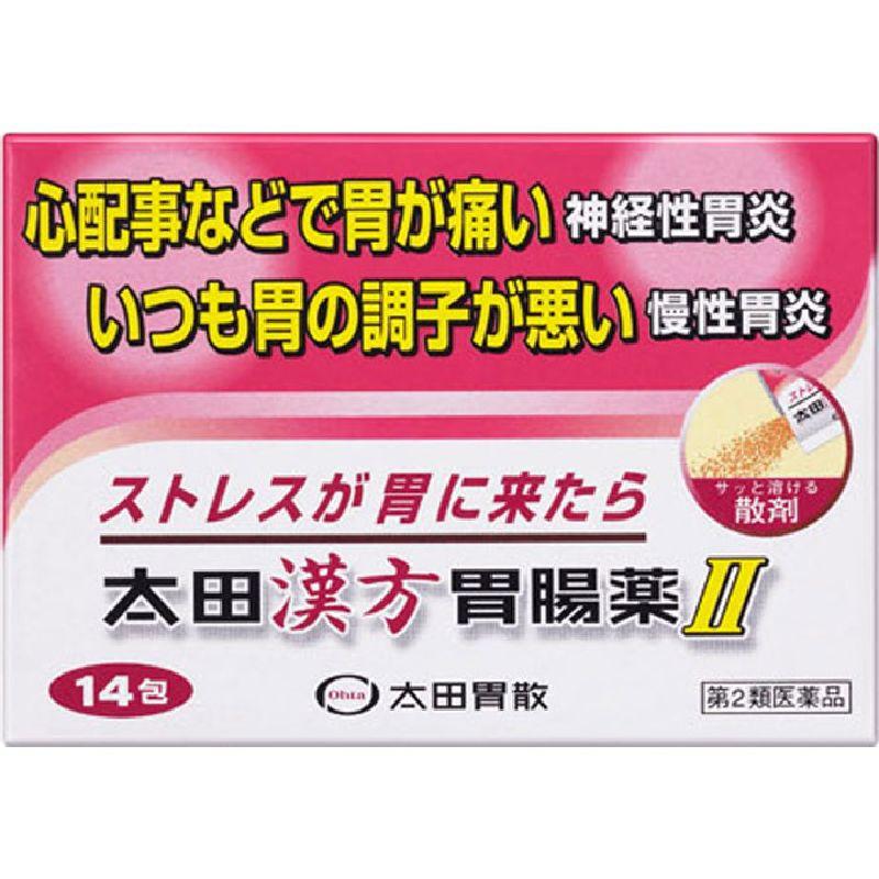 太田漢方胃腸薬II [第二類医薬品]