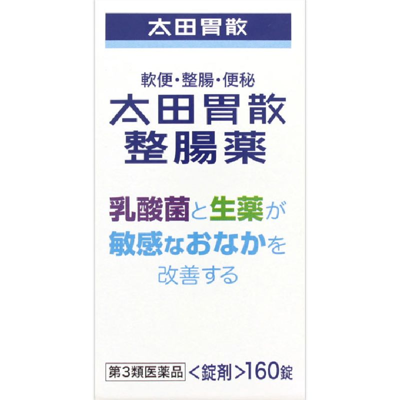 太田胃散整腸薬 [第三類医薬品]