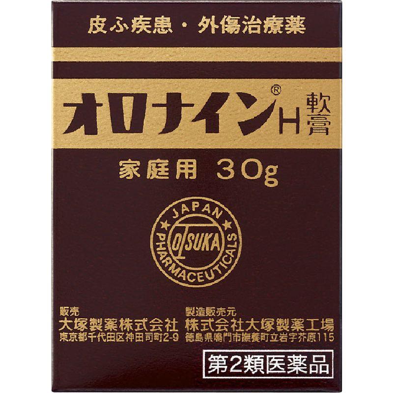 オロナインH軟膏 [第二類医薬品]