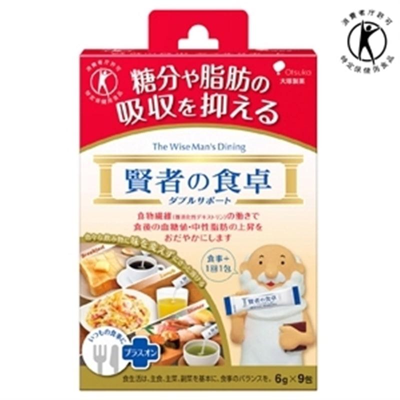 賢者の食卓 ダブルサポート 【特定保健用食品】 9包