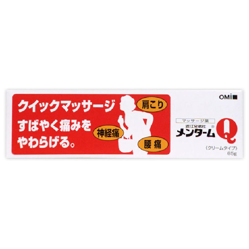 メンターム Q軟膏 [第三類医薬品]