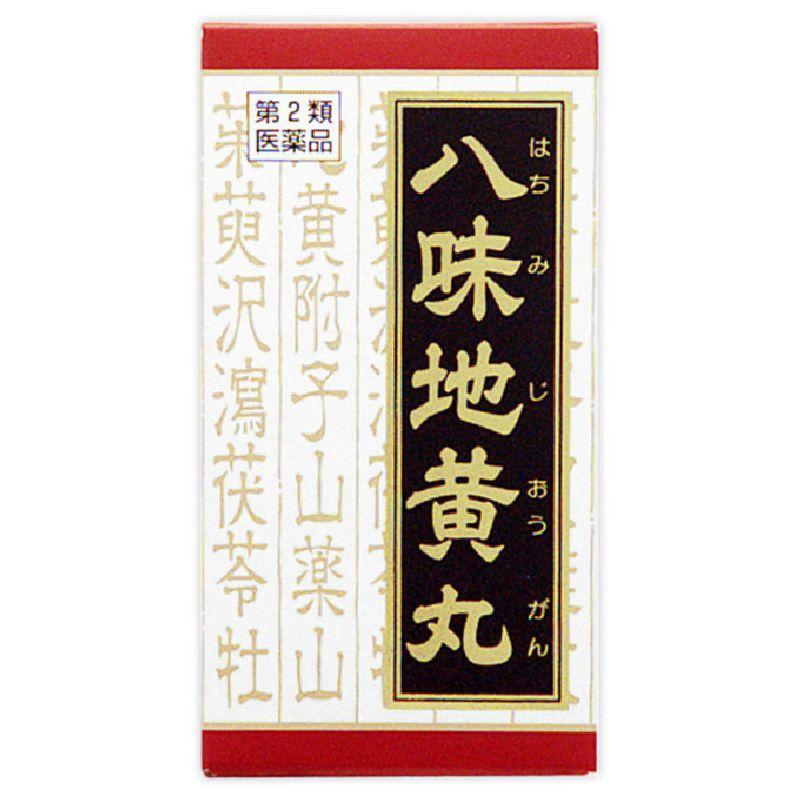 「クラシエ」漢方八味地黄丸料エキス錠 [第二類医薬品]