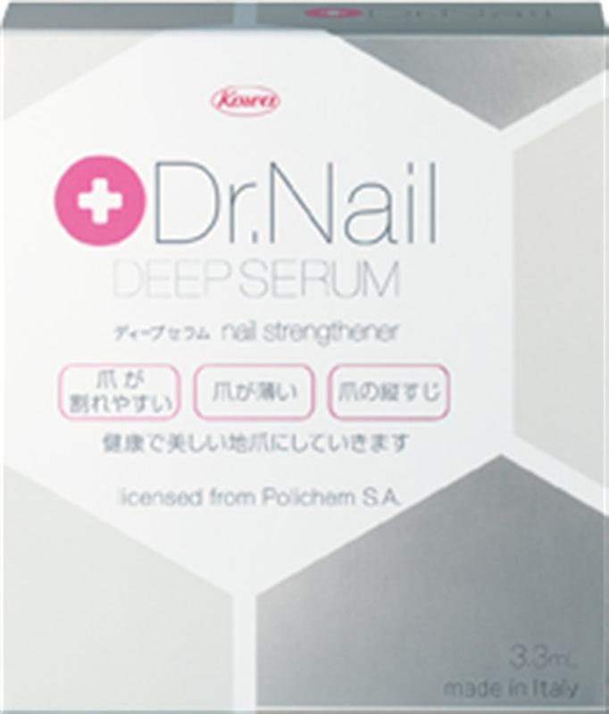 Dr.Nail ディープセラム