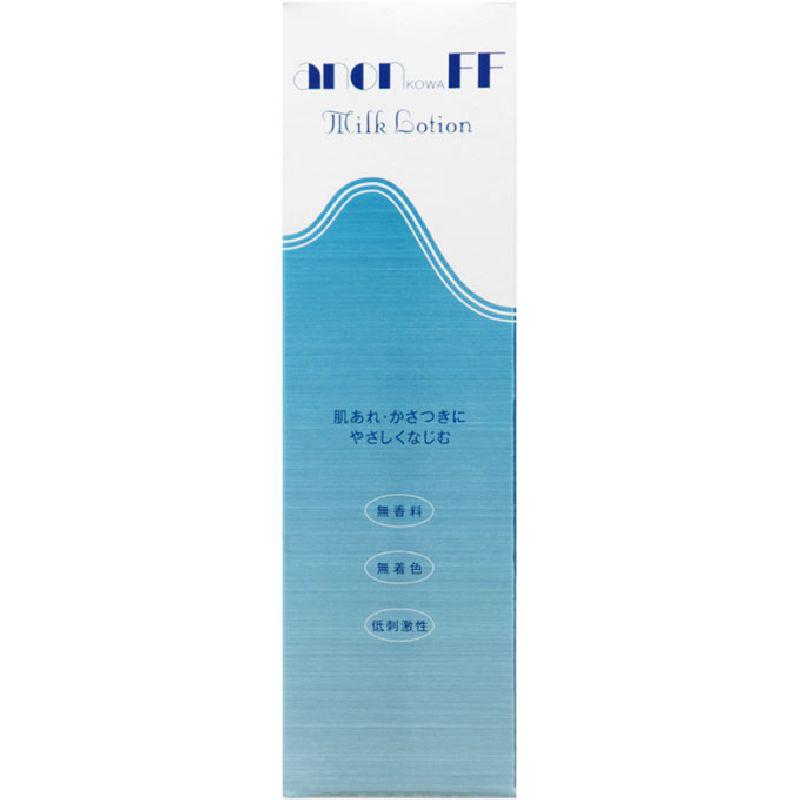 アノンFF乳液(ブルー) [医薬部外品]