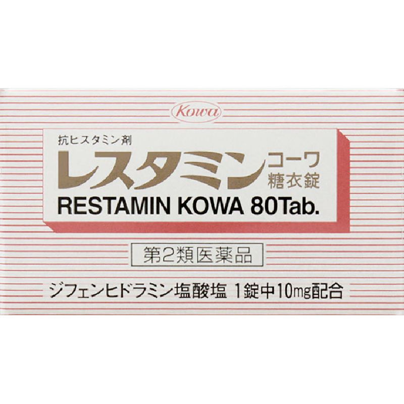 レスタミンコーワ糖衣錠 [第二類医薬品]