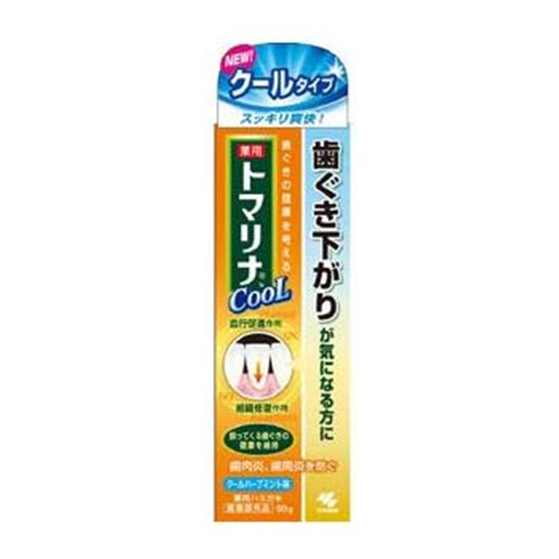 トマリナ クール 【医薬部外品】