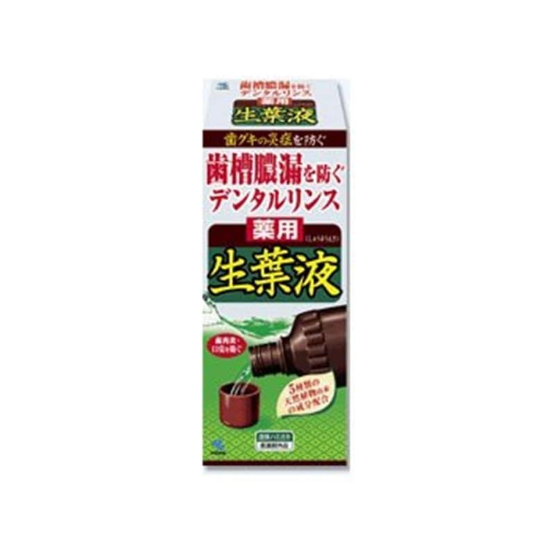 生薬液 【医薬部外品】