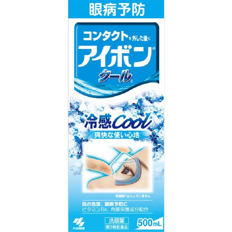 アイボンクール [第三類医薬品]