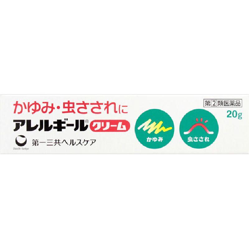 アレルギールクリーム [指定第二類医薬品]