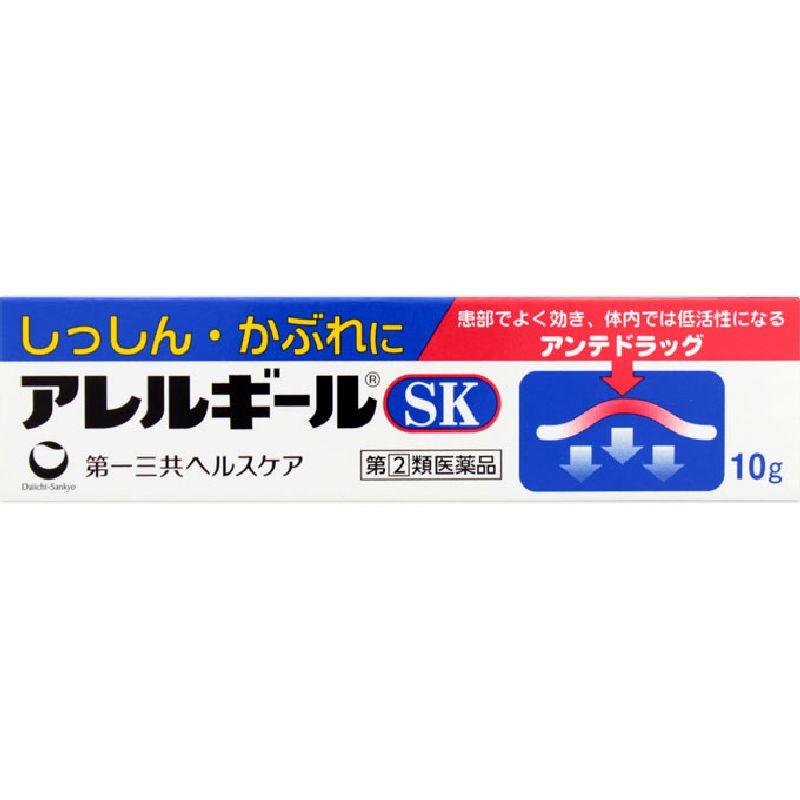 ★アレルギールSK [指定第二類医薬品]