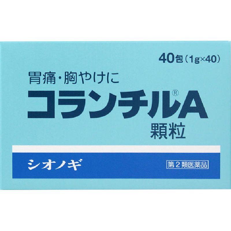 コランチルA顆粒 [第二類医薬品]