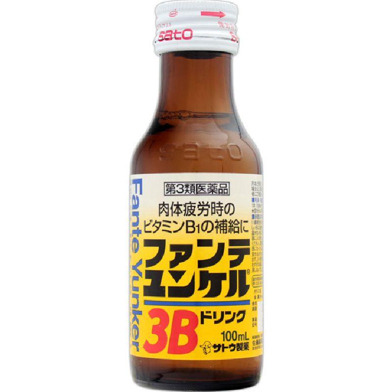 ファンテユンケル3Bドリンク [第三類医薬品]