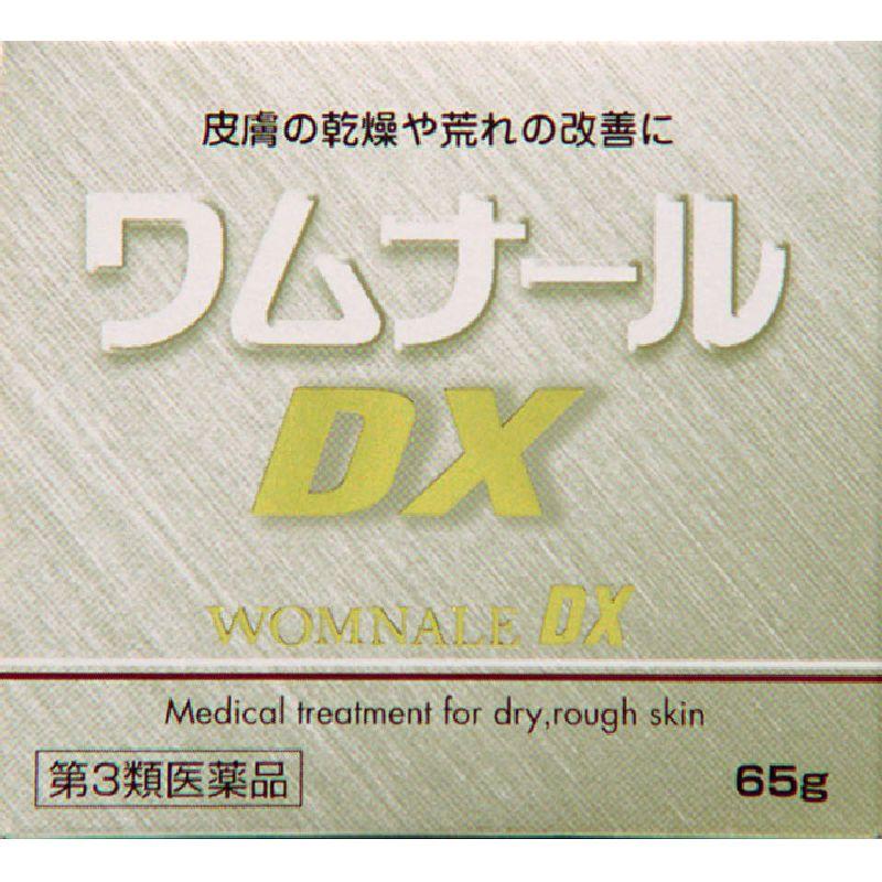 ワムナールDX [第三類医薬品]