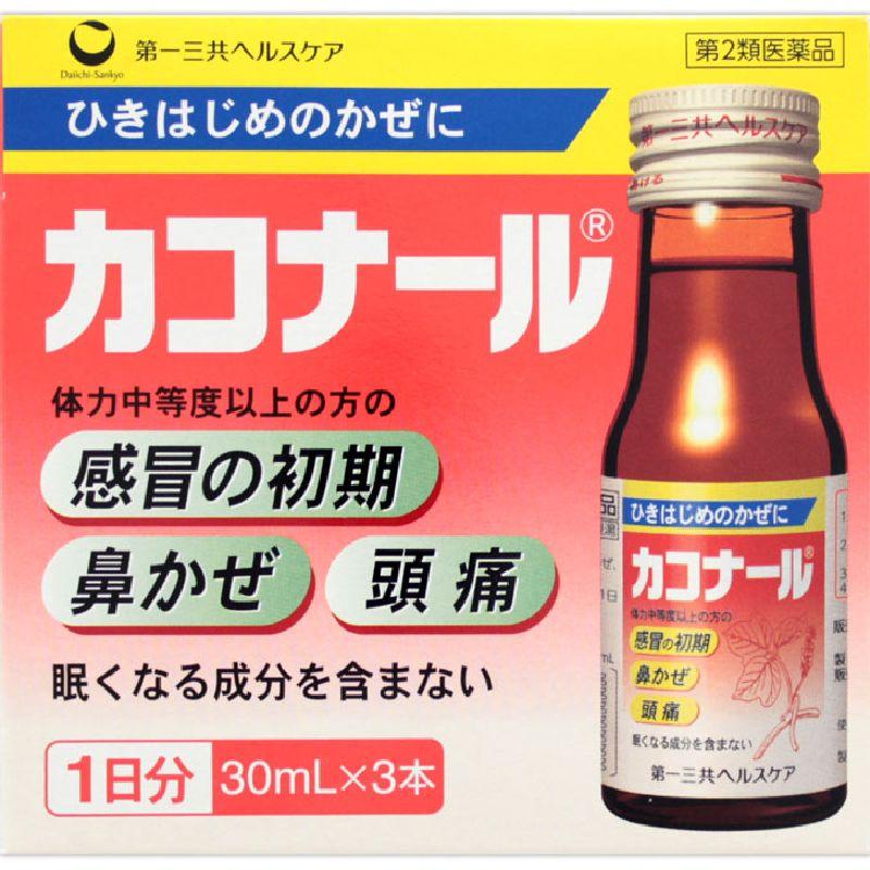 カコナール [第二類医薬品]