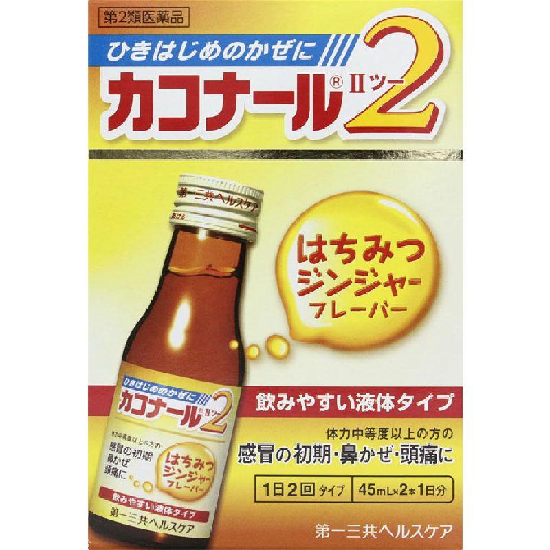 カコナール2 はちみつジンジャーフレーバー [第二類医薬品]