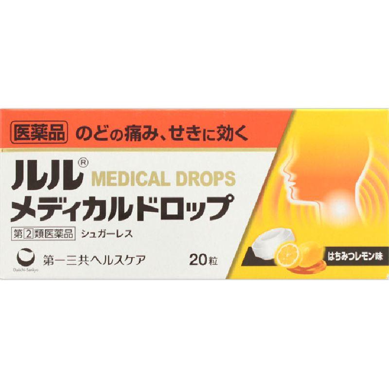 ルルメディカルドロップH [指定第二類医薬品]