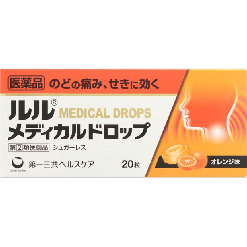 ルルメディカルドロップO [指定第二類医薬品]
