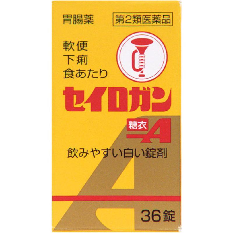 セイロガン糖衣A [第二類医薬品]