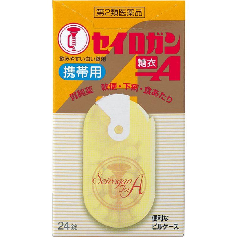 セイロガン糖衣A (携帯用) [第二類医薬品]