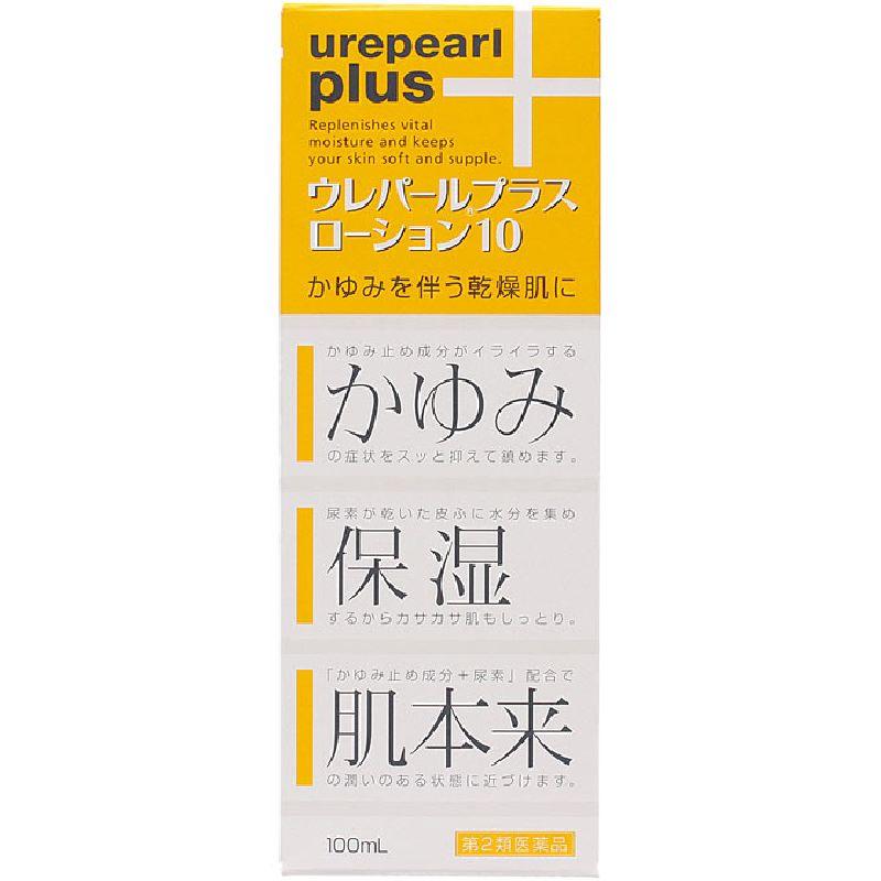 ウレパールプラスローション10 [第二類医薬品]
