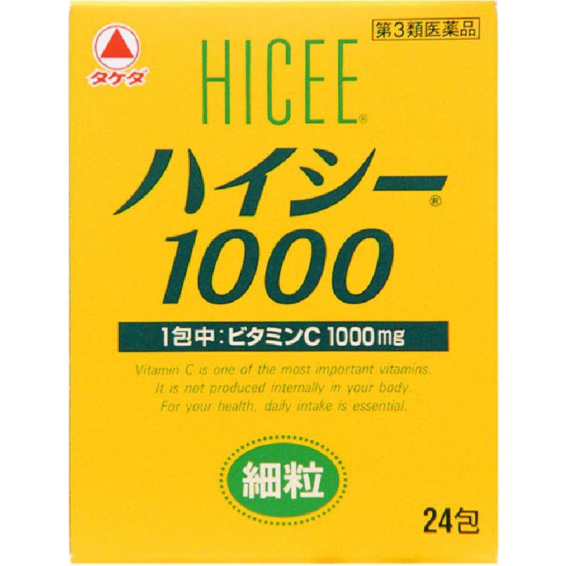 ハイシー 1000 [第三類医薬品]