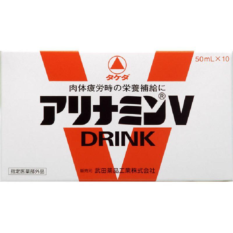 アリナミンV医薬部外品 [指定医薬部外品]