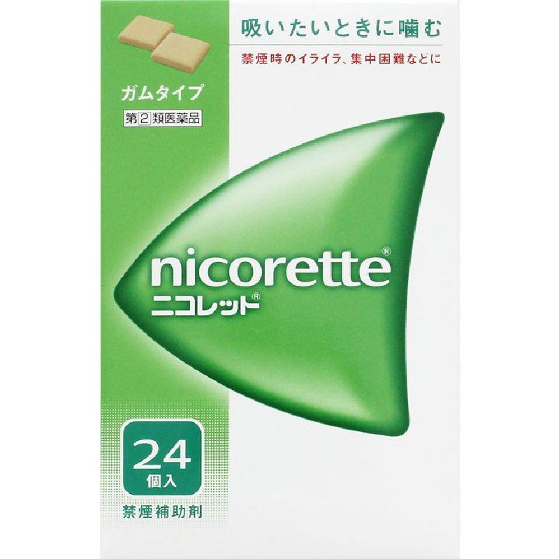 ★ニコレット [指定第二類医薬品]