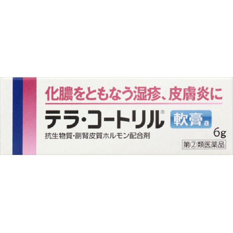テラ・コートリル軟膏a [指定第二類医薬品]