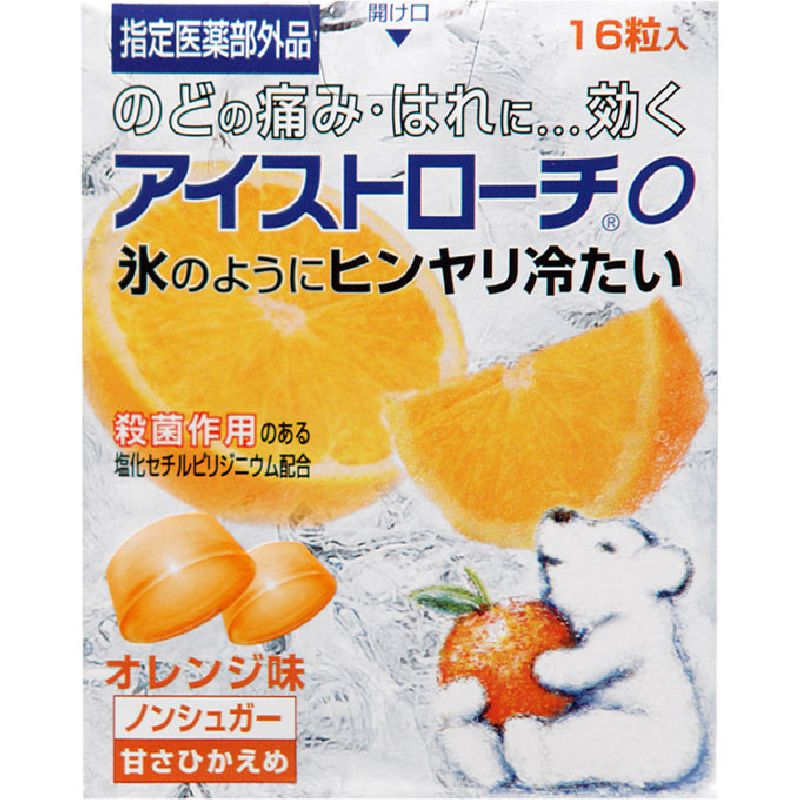 アイストローチO(オレンジ) [指定医薬部外品]