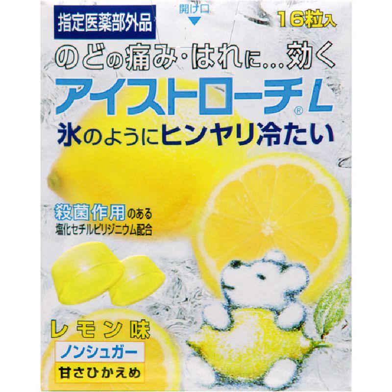 アイストローチL(レモン) [指定医薬部外品]