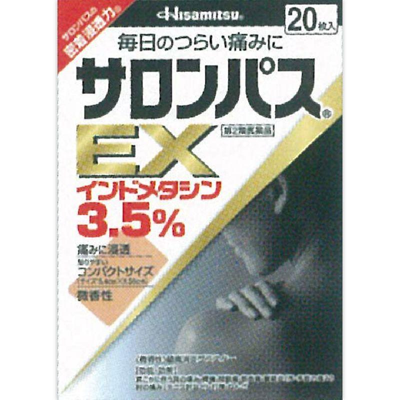 ★サロンパス EX [第二類医薬品]