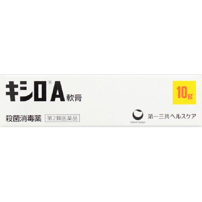 キシロA軟膏 [第二類医薬品]