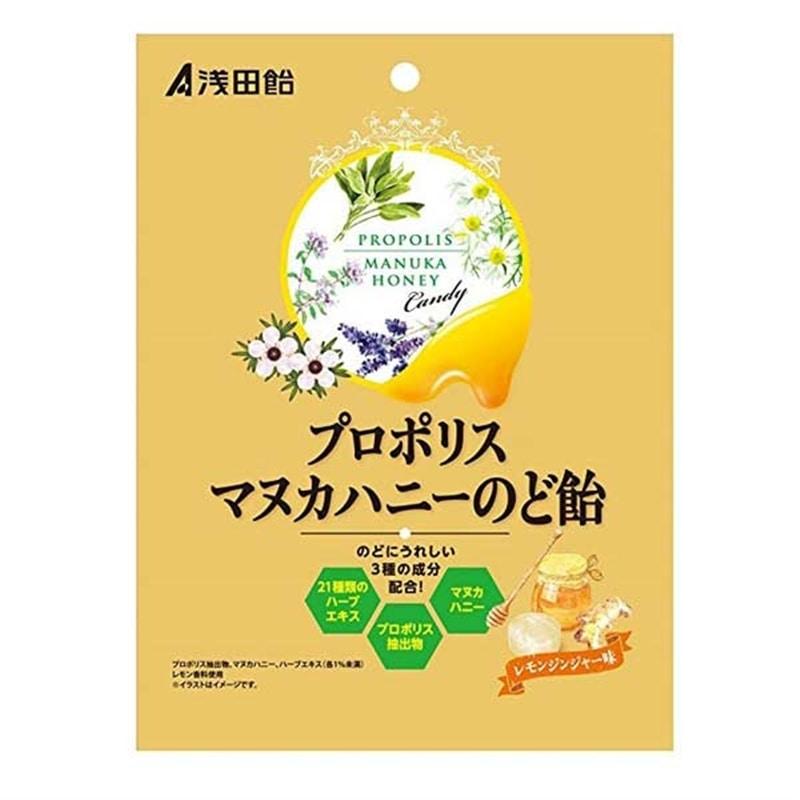浅田飴 プロポリスマヌカハニーのど飴