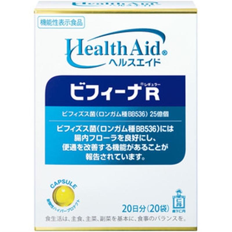 ヘルスエイド ビフィーナR 20包