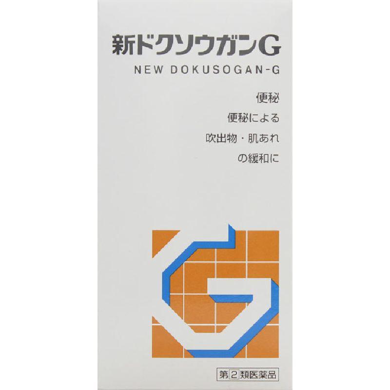 新ドクソウガンG [指定第二類医薬品]