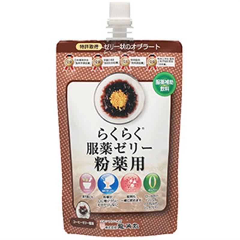 龍角散 らくらく服薬ゼリー 粉薬用 コーヒーゼリー風味