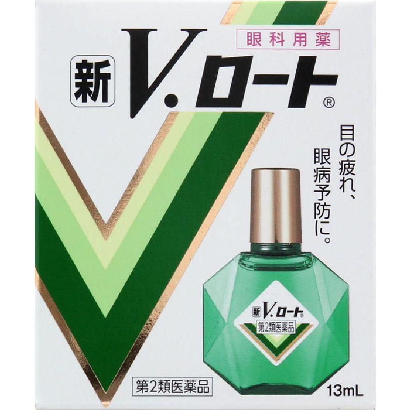 新V・ロート [第二類医薬品]