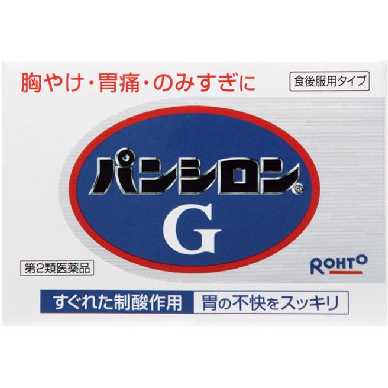 パンシロン G [第二類医薬品]