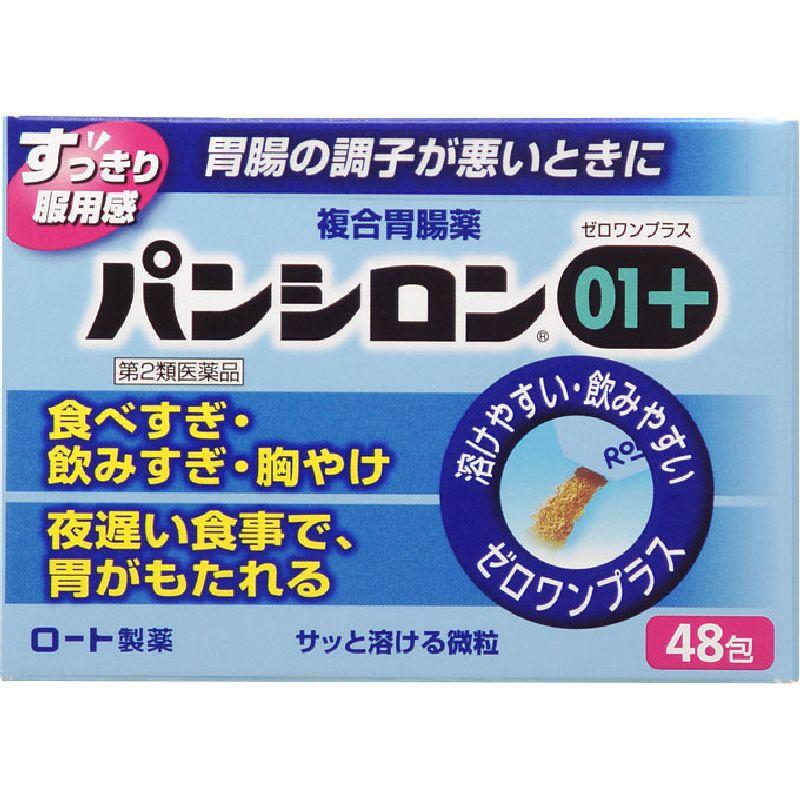 パンシロン01プラス [第二類医薬品]